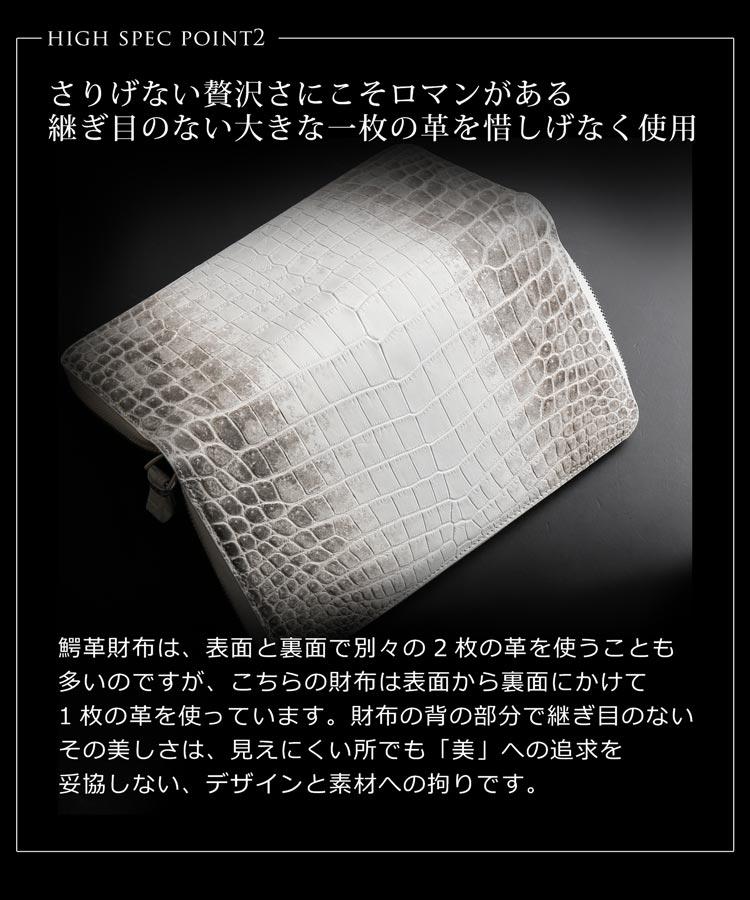 表面から裏面にかけて一枚の革を使用した一枚革の長財布です