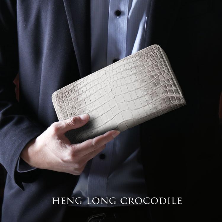 ヒマラヤ クロコダイル 長財布 ホワイト ラウンドファスナー ヘンローン 手帳型