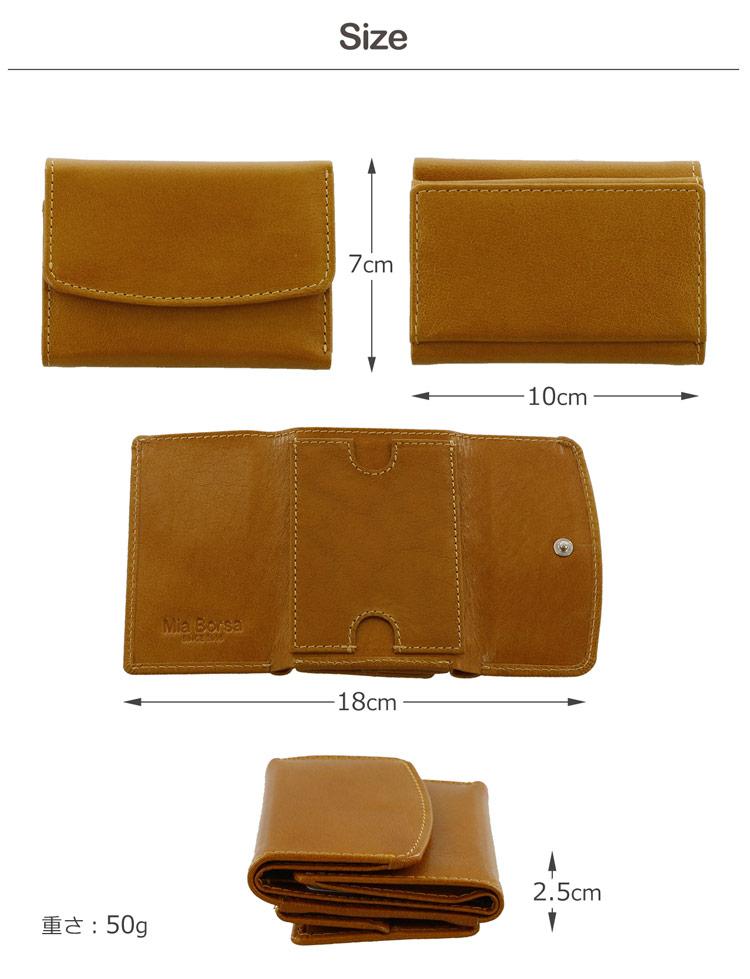 小さめ コンパクト 財布 牛革 使いやすい財布 レディース ブランド