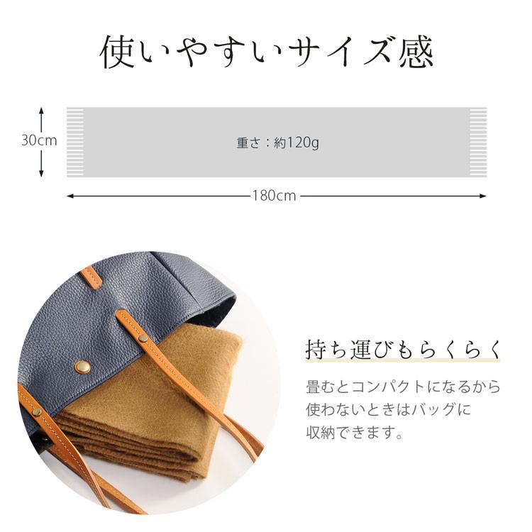 マフラー 使いやすい サイズ カシミヤ
