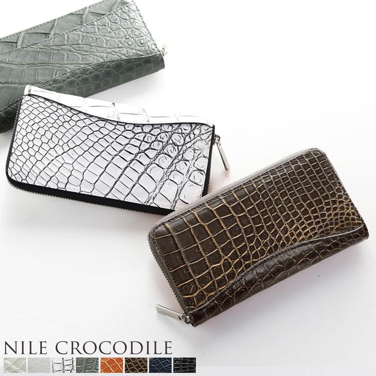 クロコダイルレディース財布