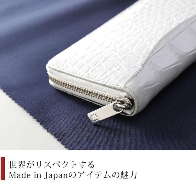 日本製財布