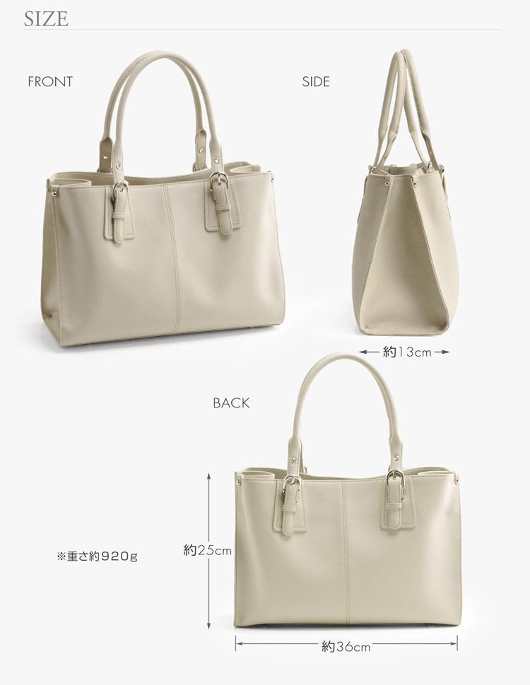 通勤バッグのサイズ