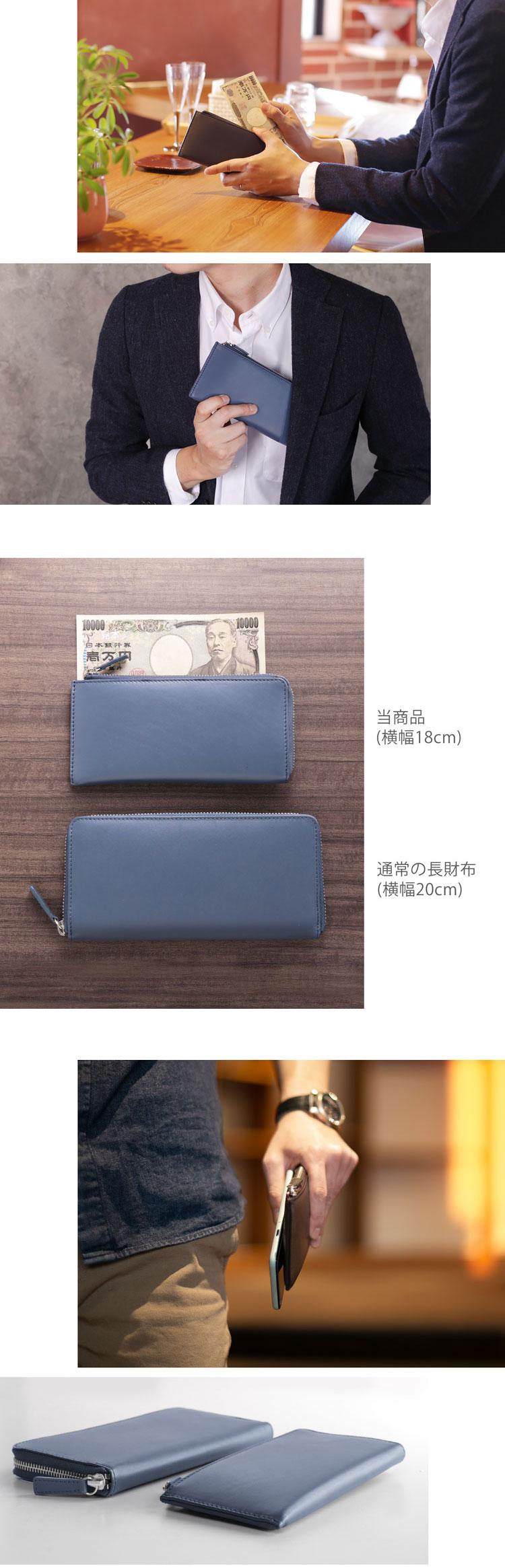 カラーが選べる財布
