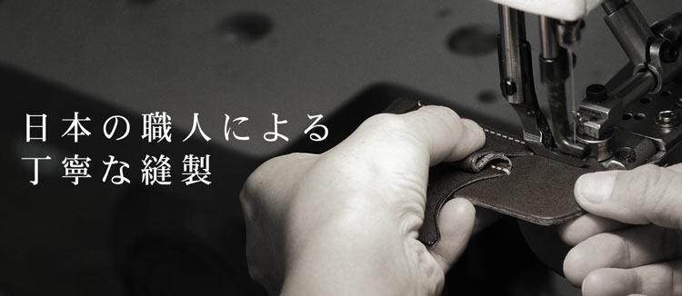 HALEINE 日本製 ブランド