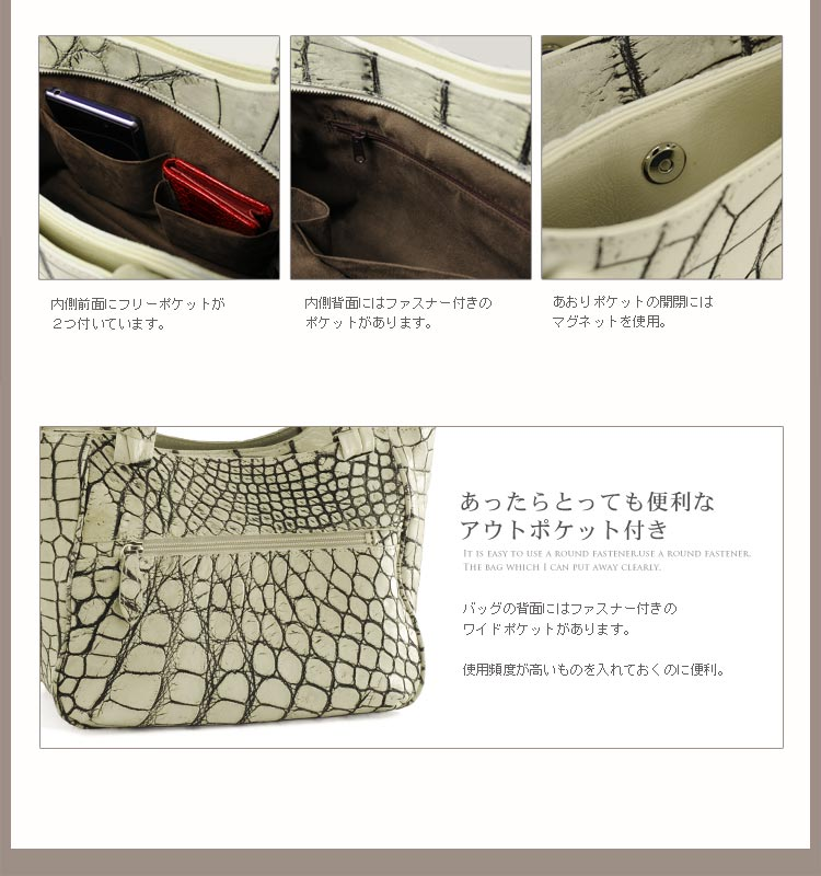 日本製 アリゲーター バッグ