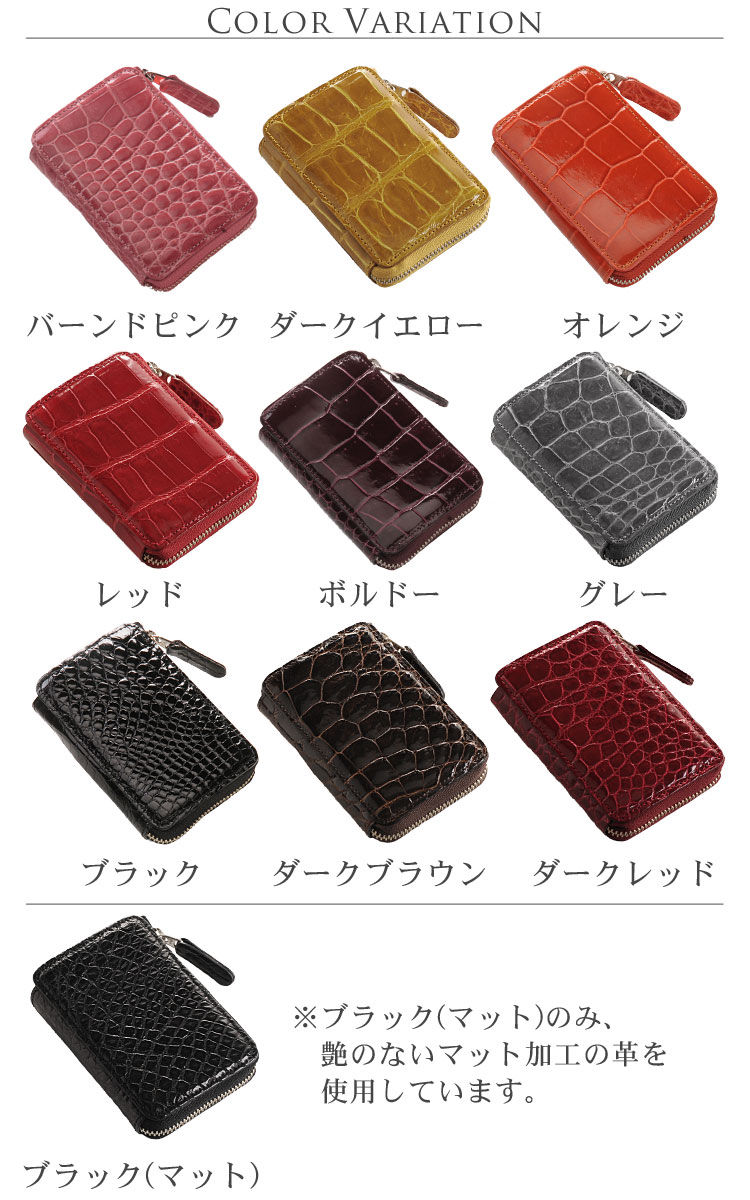 レディース クロコダイル �銭入れ 日本製