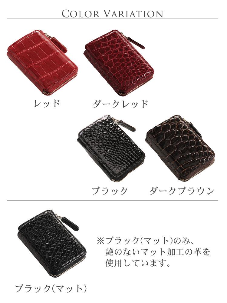 f81fb2e02429 日本製 クロコダイル 小銭入れ 財布 メンズ 本革 セーブル L字ファスナー ...
