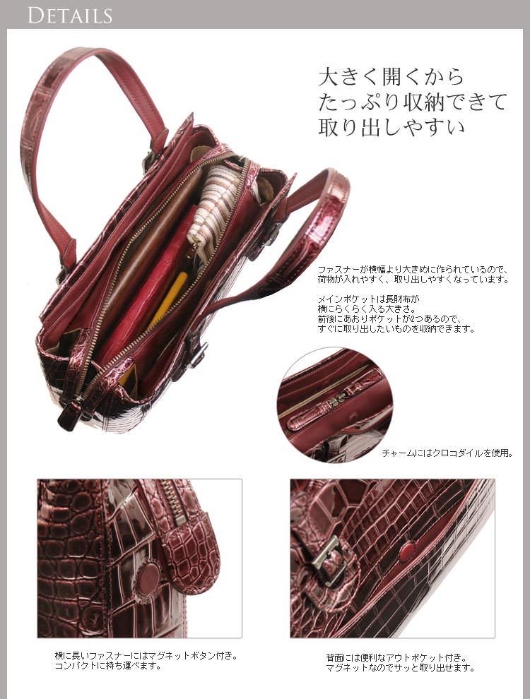 クロコダイルハンドバッグ