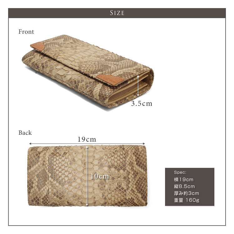 財布サイズ