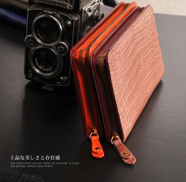 クロコダイル 財布 一枚革 レディース