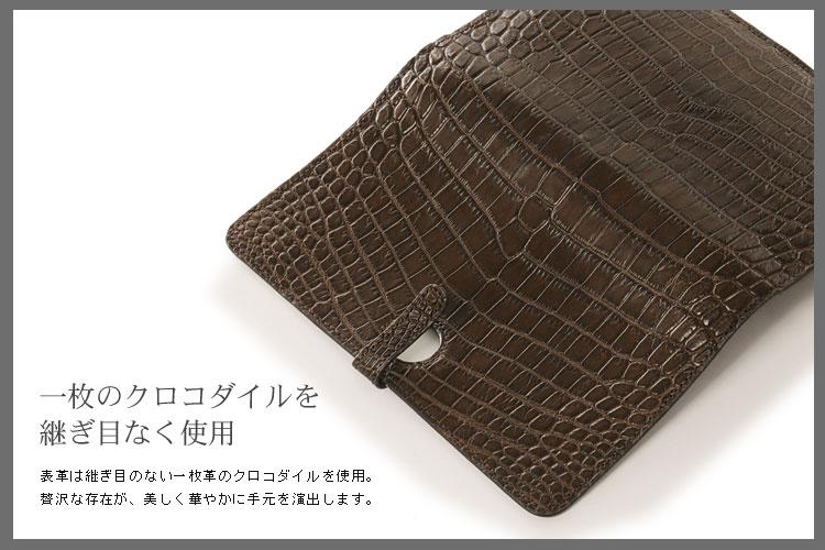 クロコダイル 長財布 マット加工 センター取り / レディース