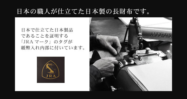 クロコダイル メンズ ワニ革 長財布 日本製 無双