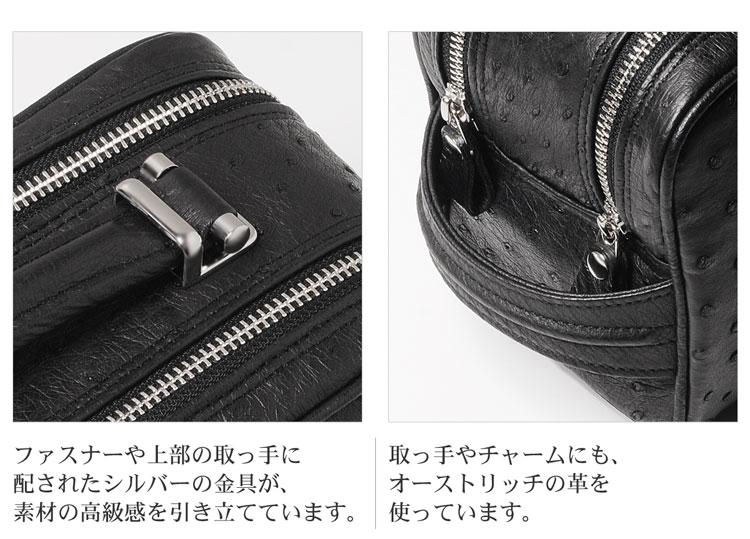 メンズ オーストリッチ ビジネスバッグ