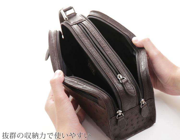 オーストリッチ  Wファスナー メンズ セカンドバッグ