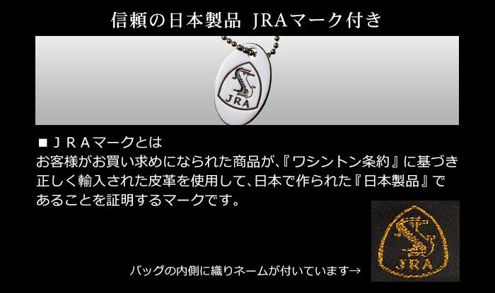 クロコダイル トート バッグ シャイニング クロコダイル ブラック 日本製 / レディース