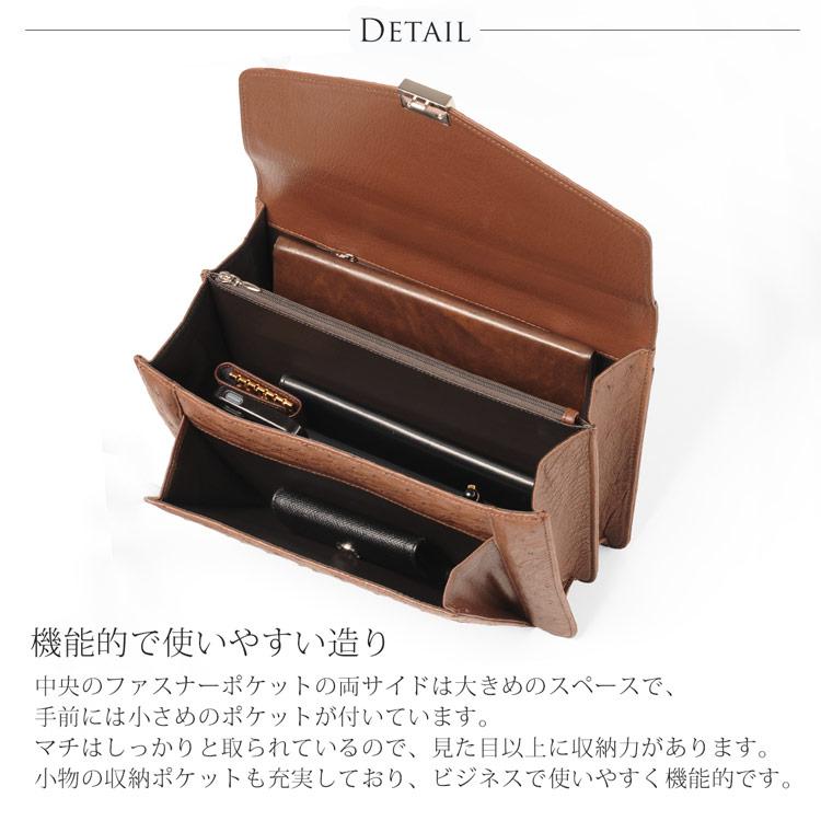 機能的 使いやすい ビジネスバッグ セカンドバッグ