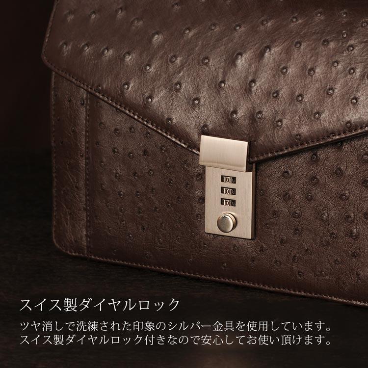 スイス製 ダイヤルロック オーストリッチ セカンドバッグ