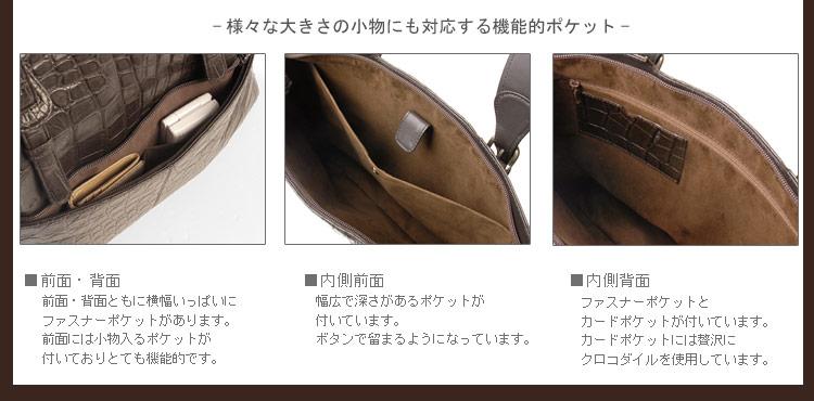 クロコダイル トートバッグ マット加工 / レディース / メンズ