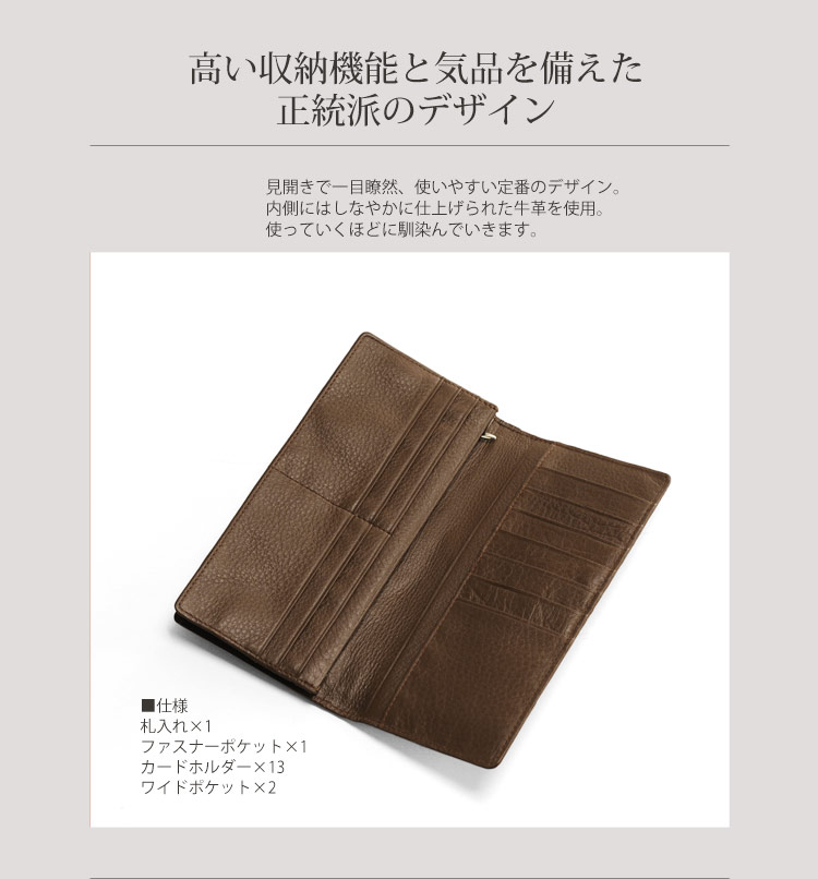 カイマン 二つ折 長財布 シャイニング (尾) 小銭入れ付き 束入れ / メンズ (No.9559-mens-1)