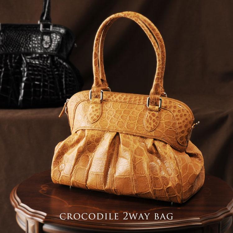 クロコダイル2wayハンドバッグ