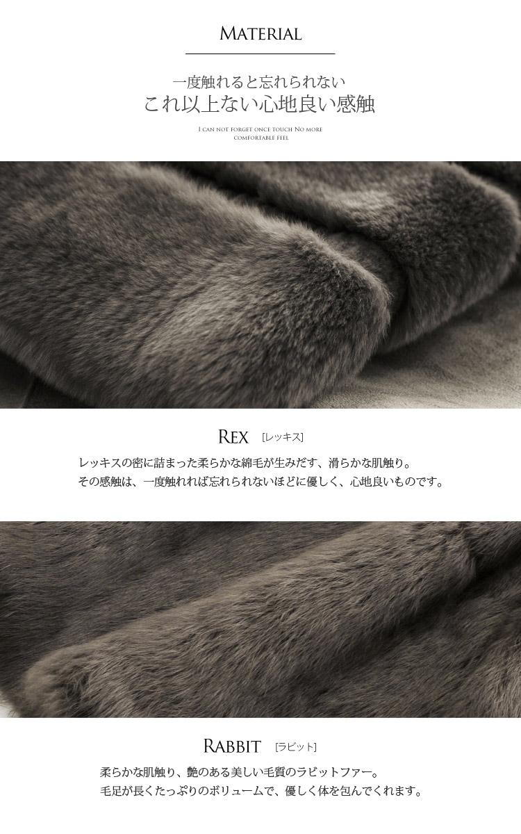 毛皮 一枚革