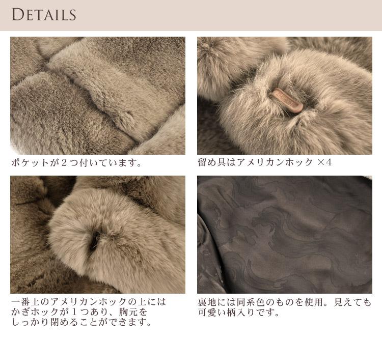 高級毛皮 コート