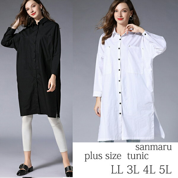 大きいサイズ 襟付き サイドスリット ロングシャツ チュニック トップス LL 3L 4L 5L