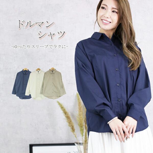 大きいサイズ シンプルシャツ ブロード コットン 綿 チュニック LL 3L 4L