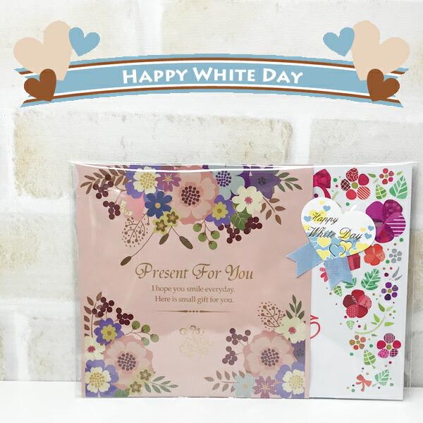whiteday 黒豆 紅茶