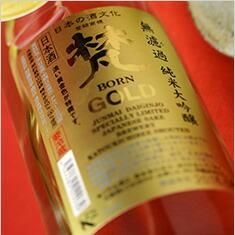 梵 GOLD 無濾過 純米大吟醸 1800ml