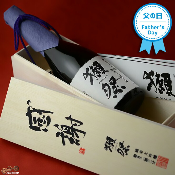 獺祭 純米大吟醸 磨き二割三分 1800ml