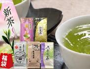 選べる福袋新茶