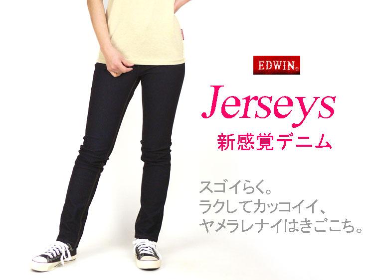 EDWIN// 新感覚NEWジャージーズ★スキニージーンズERX06L /[レディース/] エドウィンジーンズなのにジャージみたい!