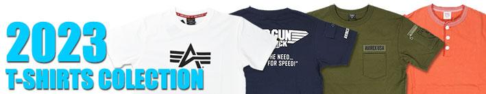 2015 Tシャツコレクション♪