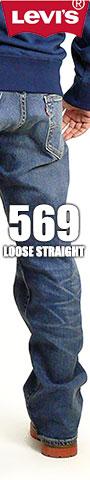 LEVI'S 569