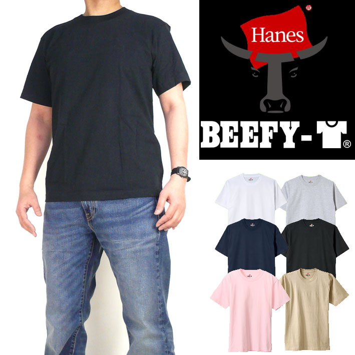 HANES BEEFY-T