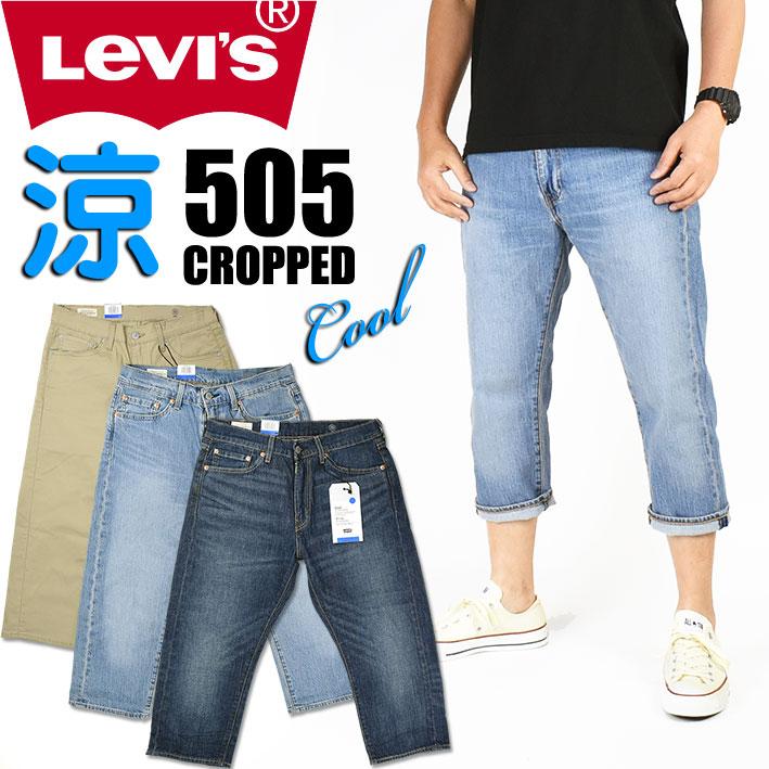 LEVI'S 28229