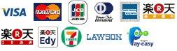 VISA MasterCard JCB AMEX 楽天銀行 Edy コンビニ Pay-easy