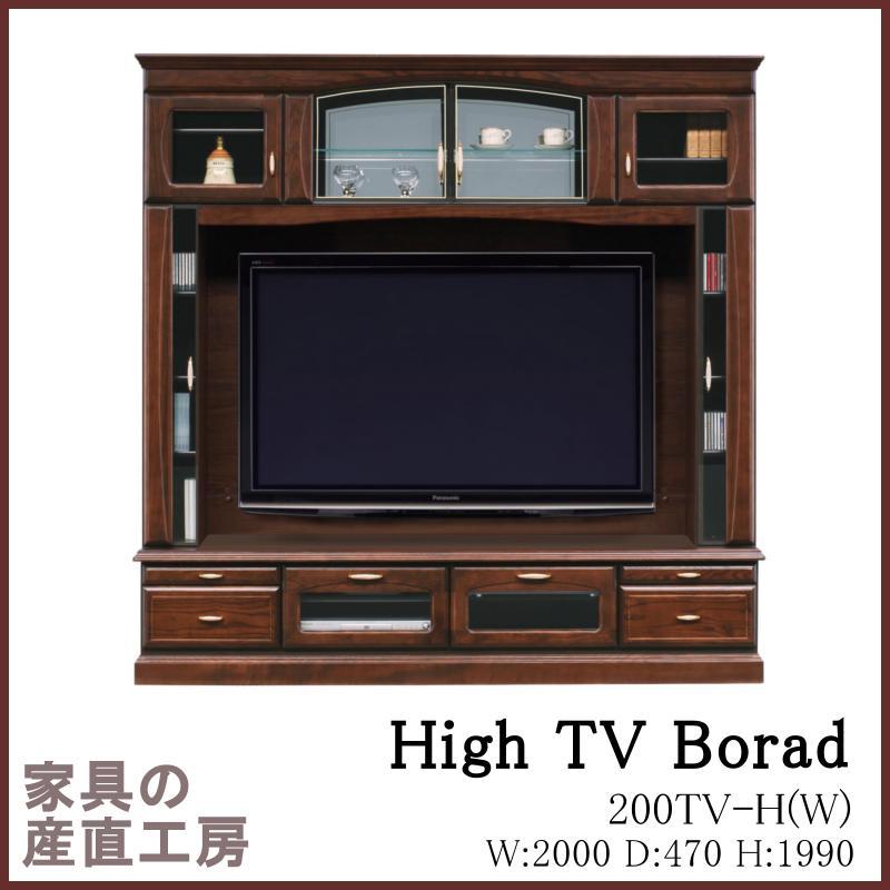 バーボン-200TVB-H-W