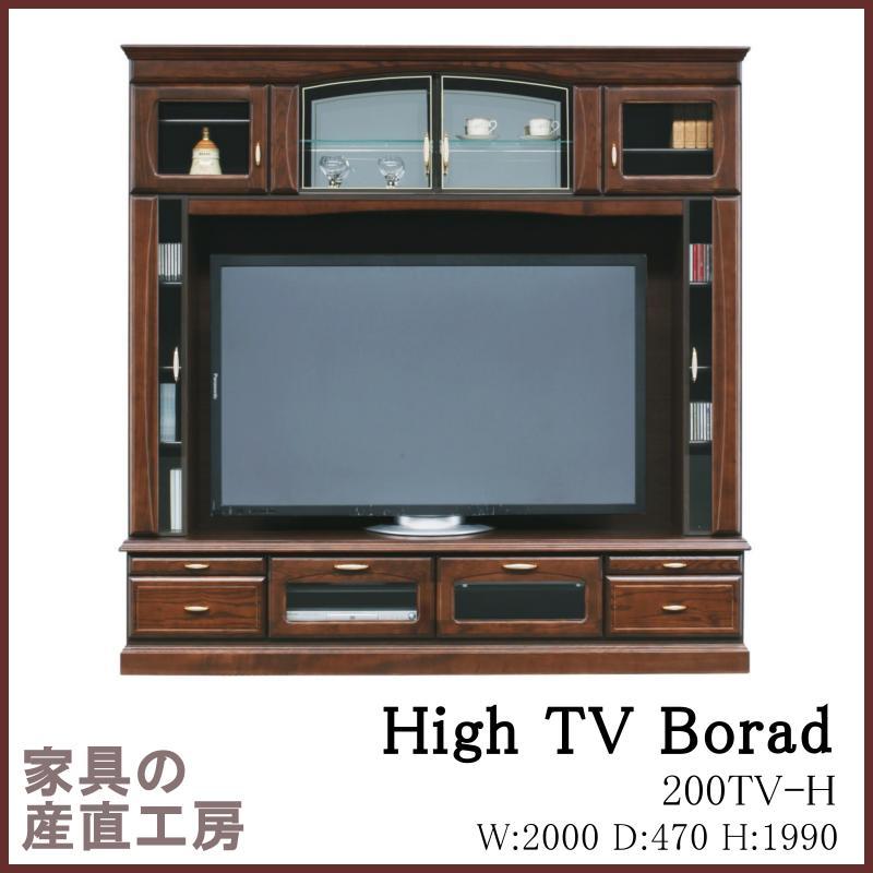 バーボン-200TVB-H