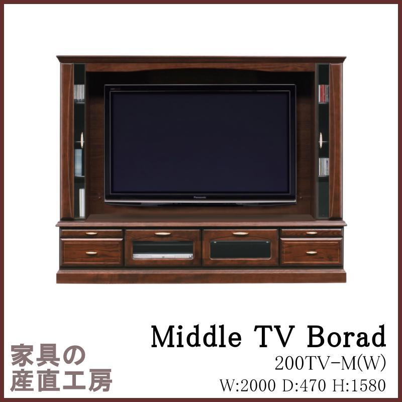 バーボン-200TVB-M-W