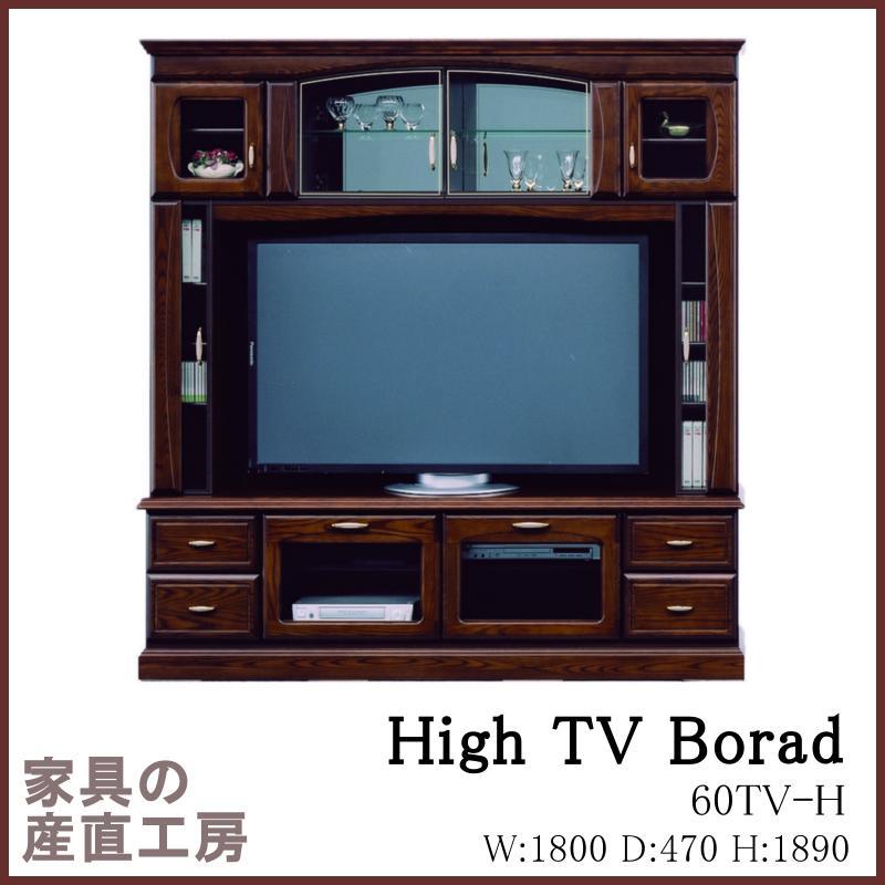 バーボン-60TVB-H