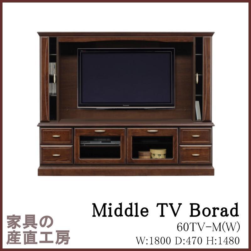 バーボン-60TVB-M-W