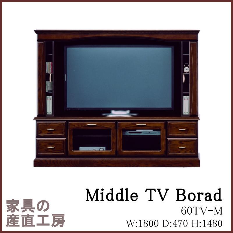 バーボン-60TVB-M