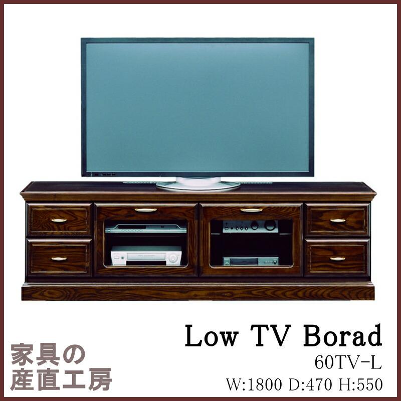 バーボン-60TVB-L