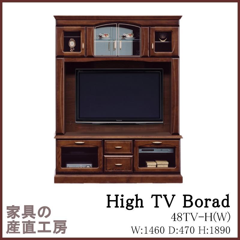 バーボン-48TVB-H-W