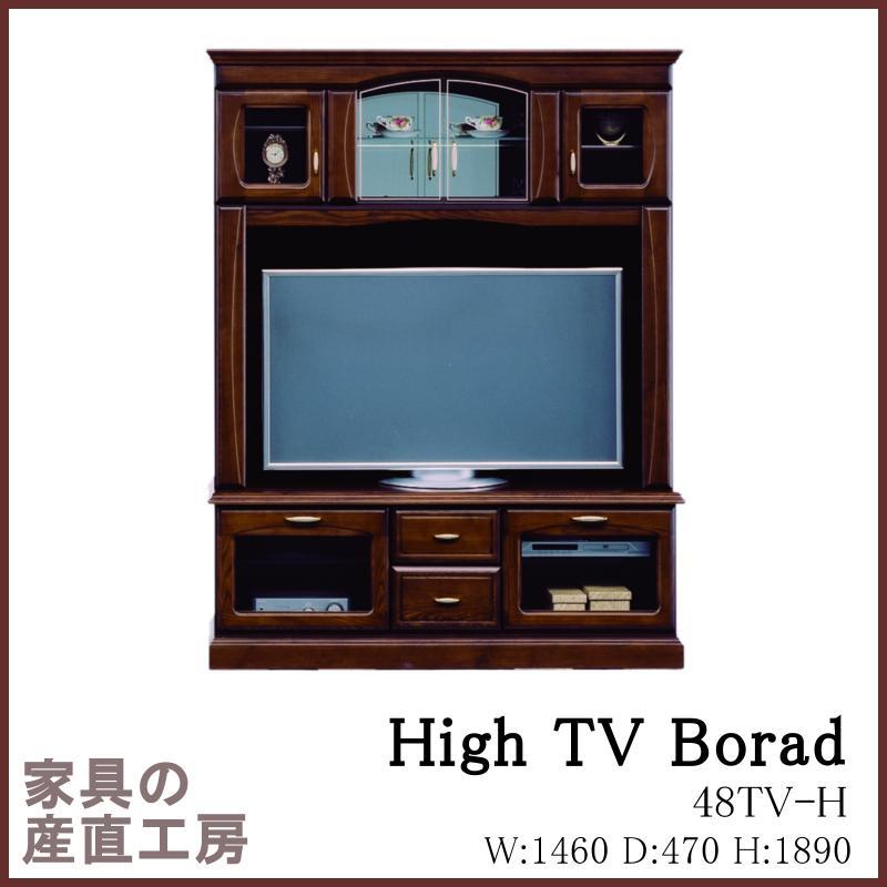 バーボン-48TVB-H
