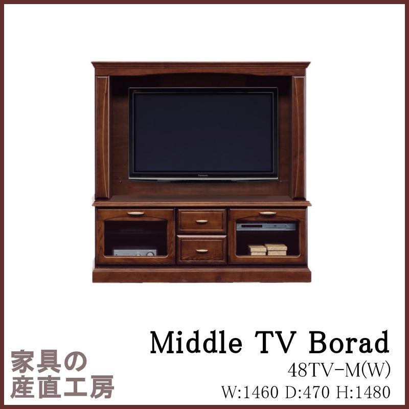バーボン-48TVB-M-W