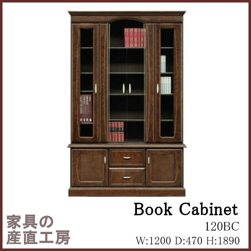バーボン-120書棚